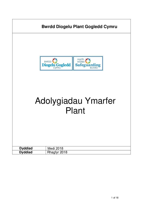 Adolygiadau Ymarfer Plant