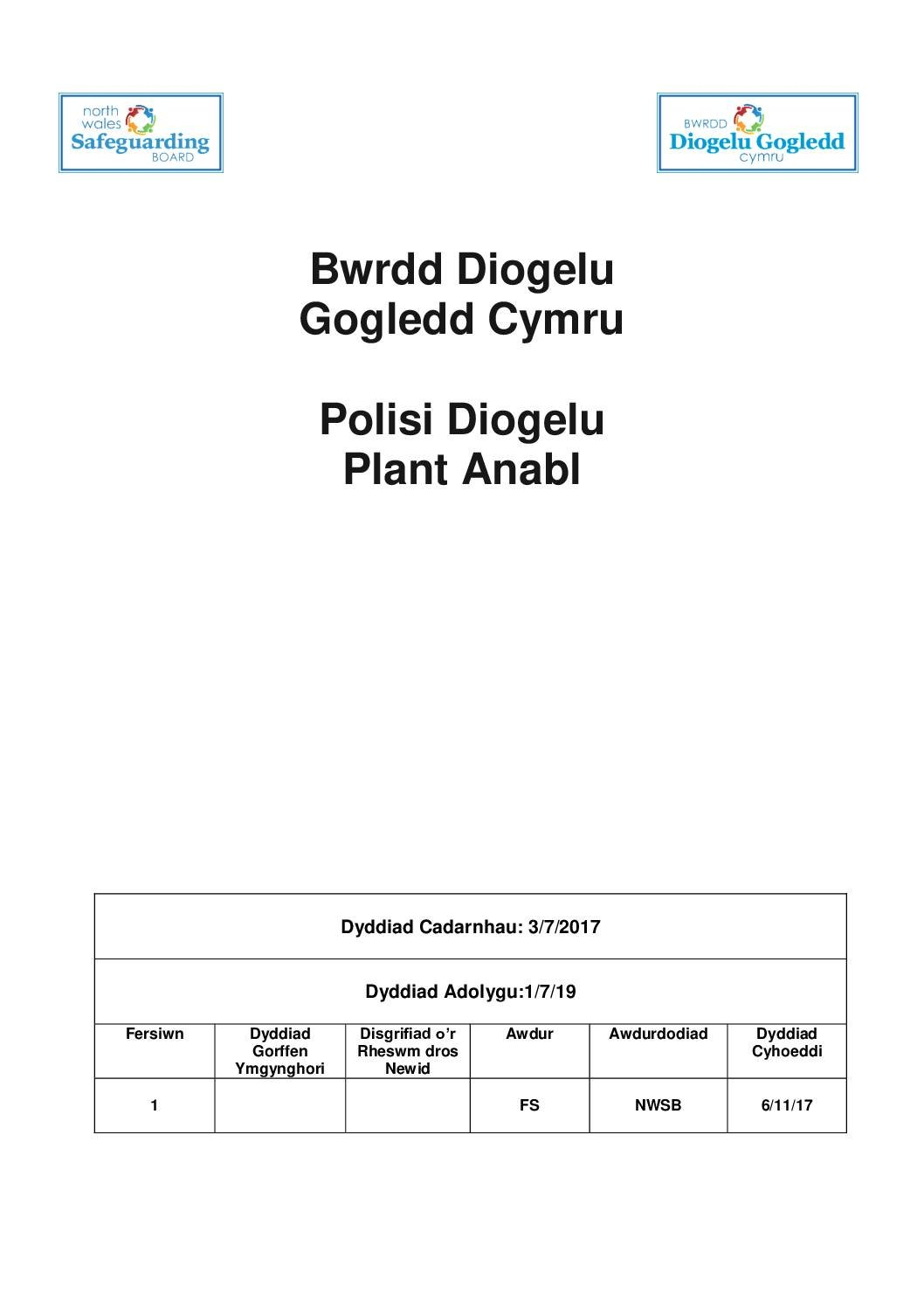 Bwrdd-Deogelu-Gogledd-Cymru-Polisi-Diogelu-Plant-Anabl