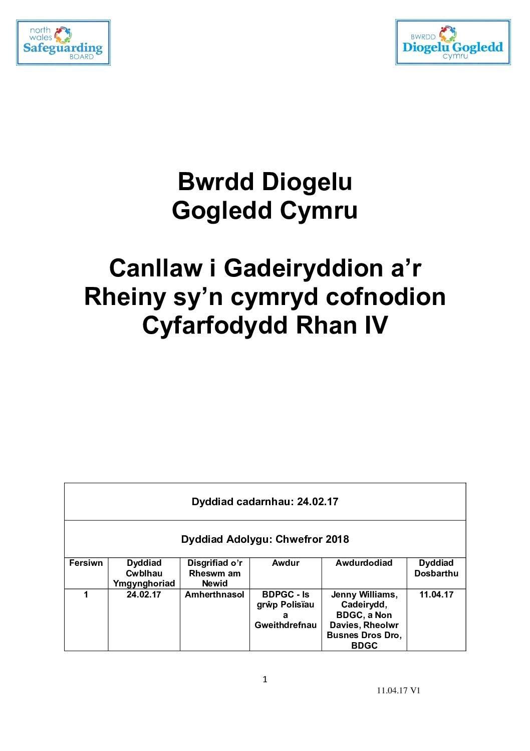 Canllaw i Gadeiryddion a'r Rheiny sy'n cymryd cofnodion Cyfarfodydd Rhan IV