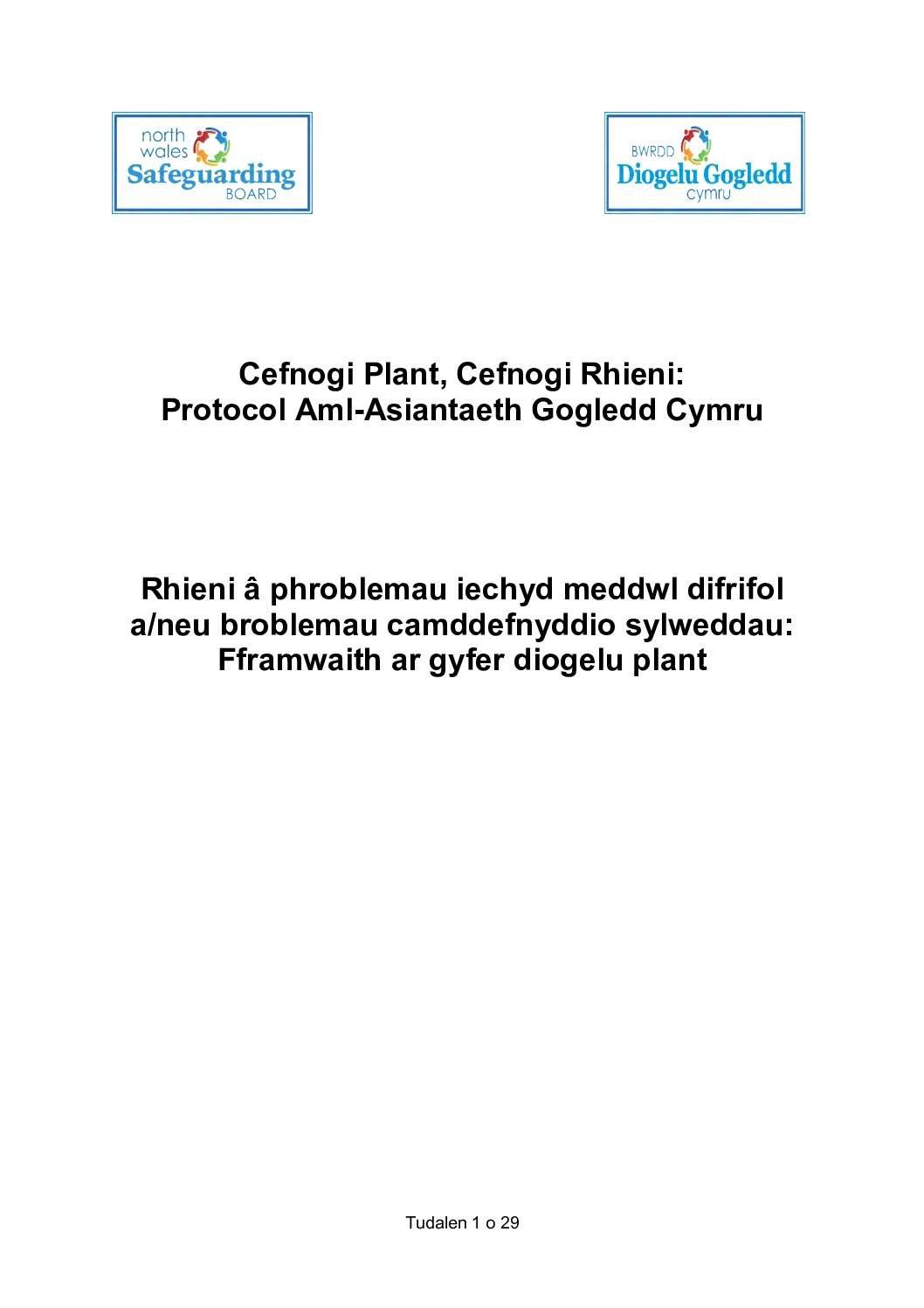 Cefnogi Plant, Cefnogi Rhieni: Protocol Aml-Asiantaeth Gogledd Cymru