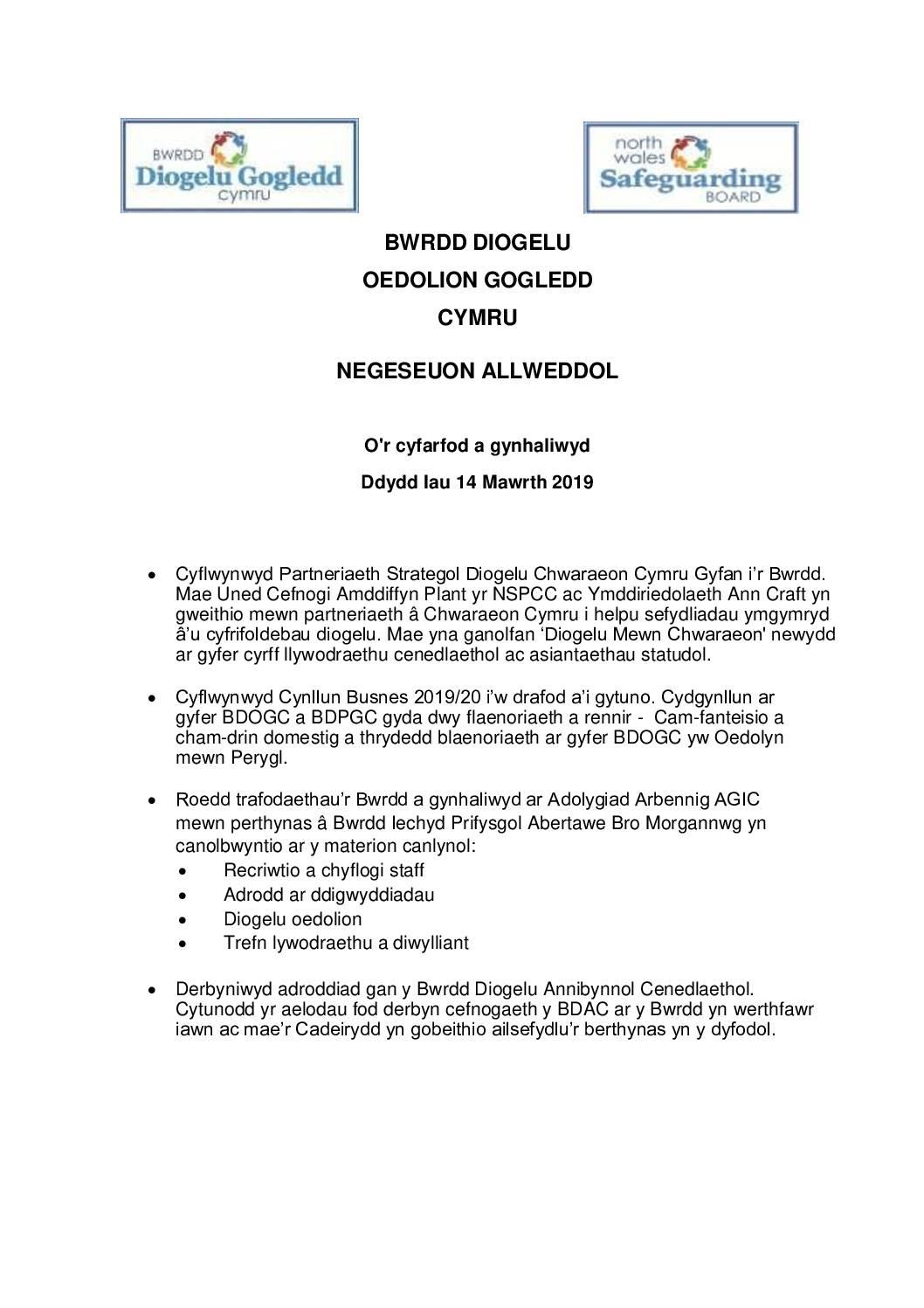 Negeseuon Allweddol BDOGC Mawrth 2019