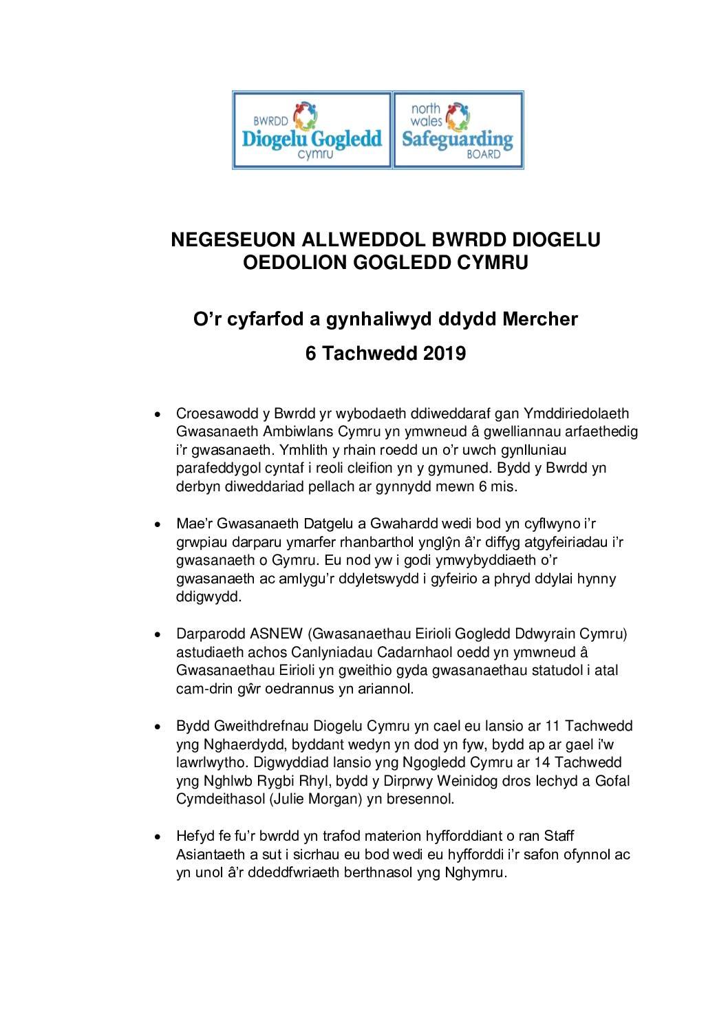 Negeseuon Allwedol BDOGC Tachwedd 2019