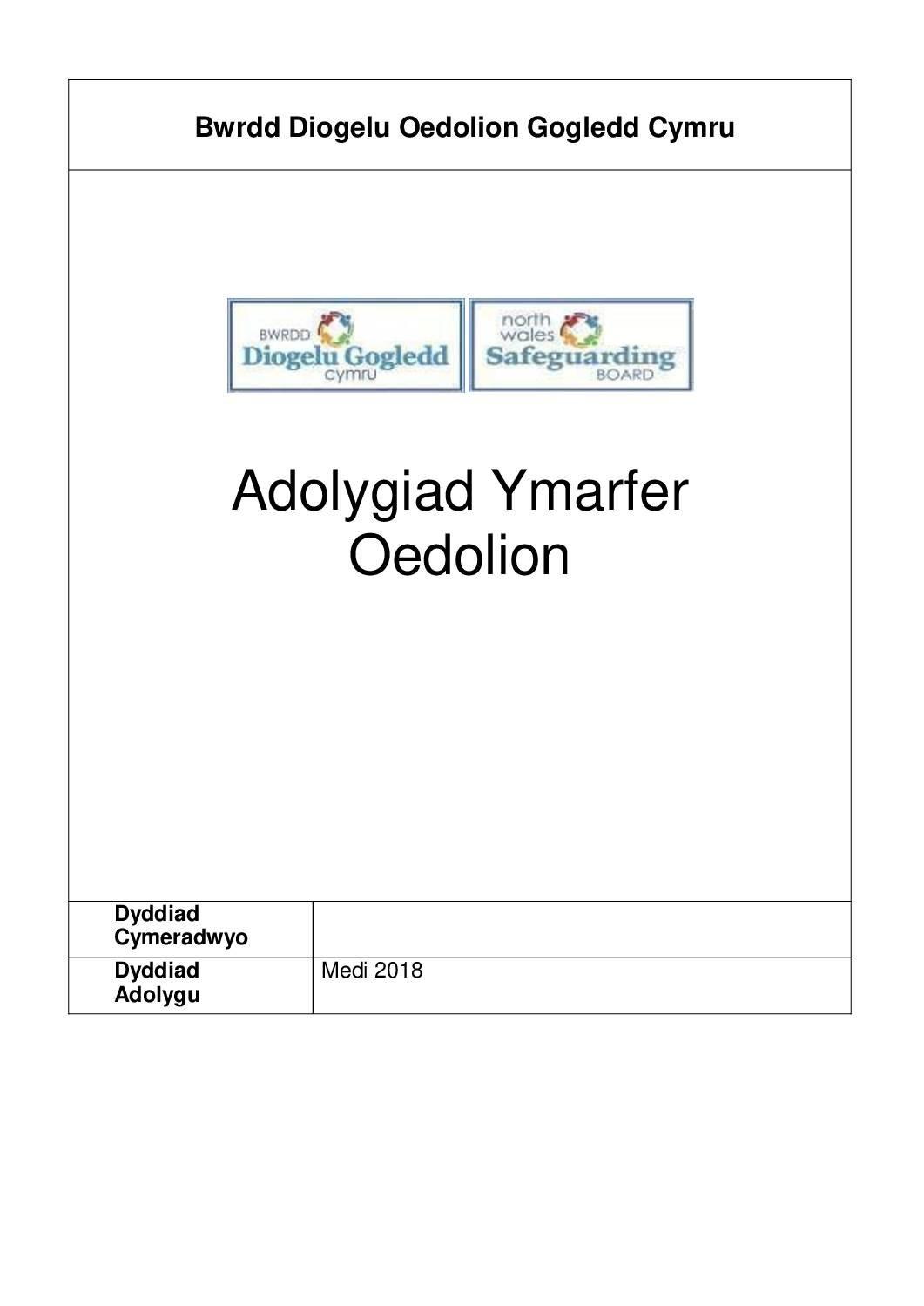 Protocol Adolygiad Ymarfer Oedolion