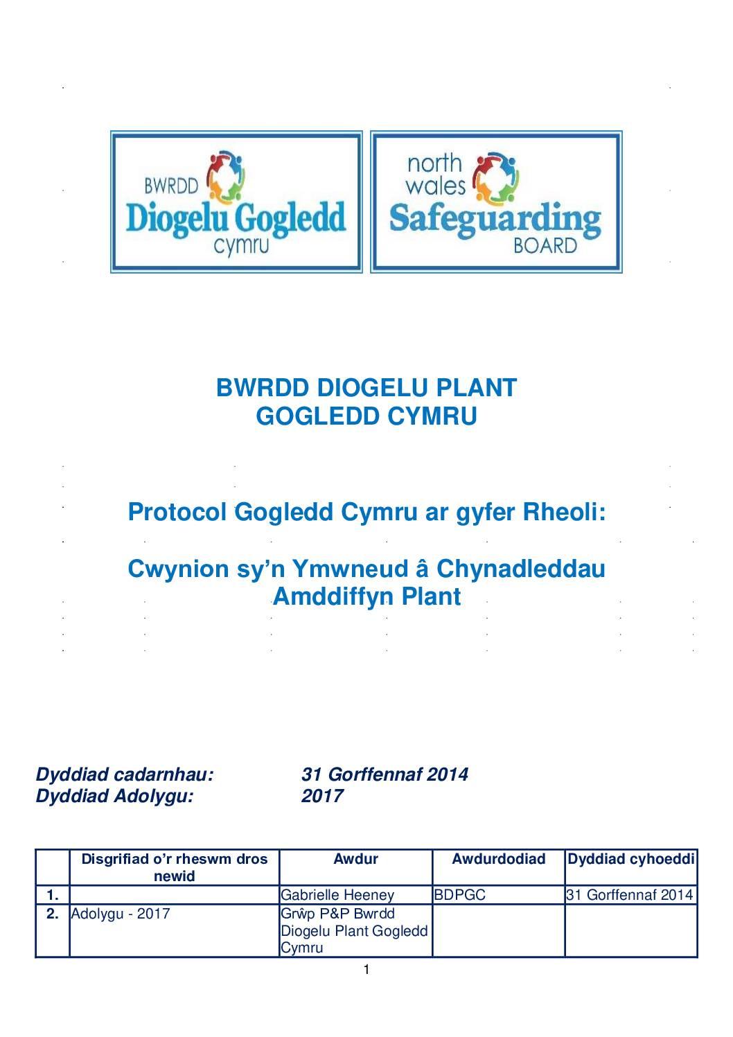 Protocol Gogledd Cymru ar gyfer Rheoli: Cwynion sy'n Ymwneud â Chynadleddau Amddiffyn Plant