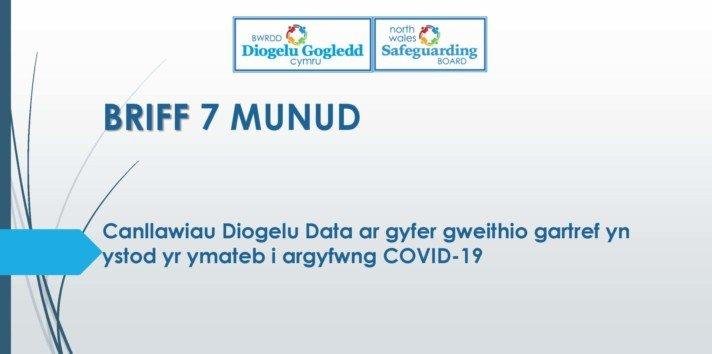 Canllawiau Diogelu Data ar gyfer gweithio gartref yn ystod yr ymateb i argyfwng COVID-19