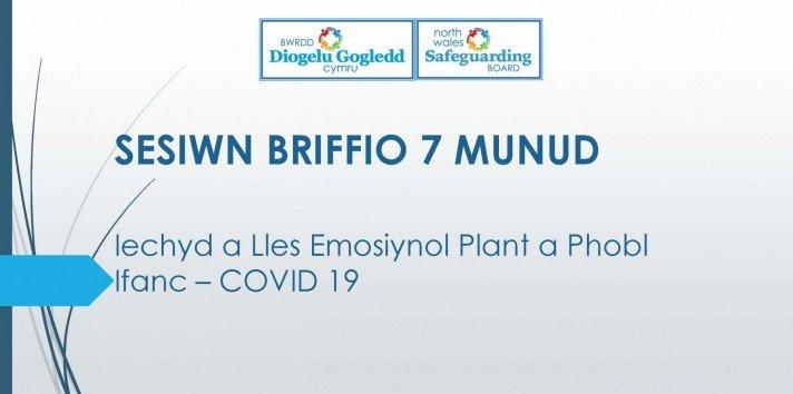 Iechyd a Lles Emosiynol Plant a Phobl Ifanc – COVID 19