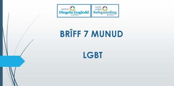 Briff 7 Munud