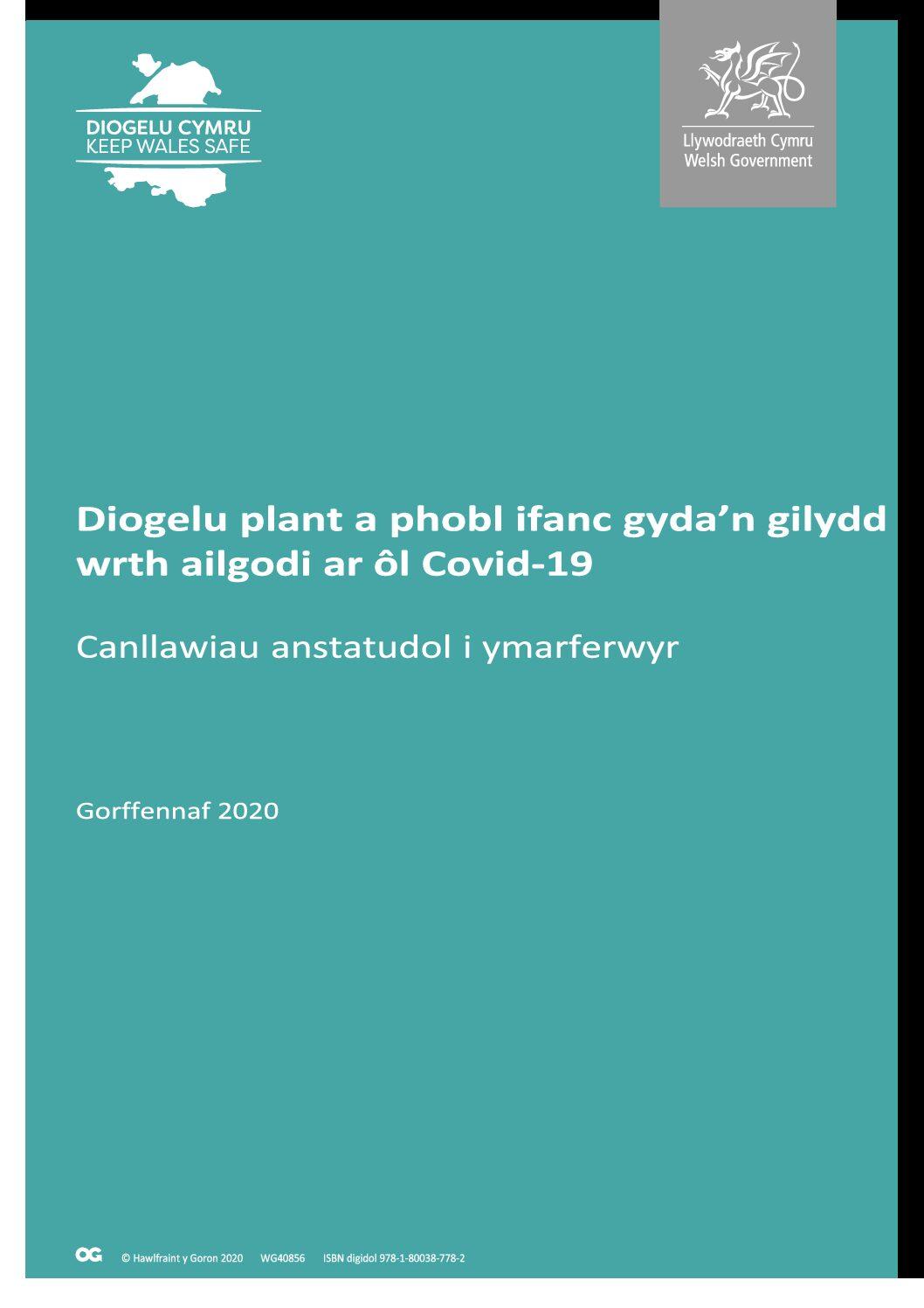 Canllaw anstatudol i ymarferwr – Canllawiau diogelu ar gyfer ymarferwyr sy'n gweithio gyda phlant