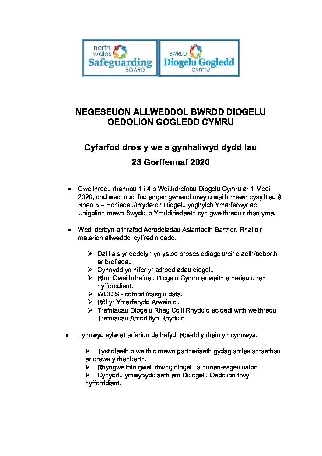 BDOGC Gorffennaf 2020 Negeseuon Allweddol