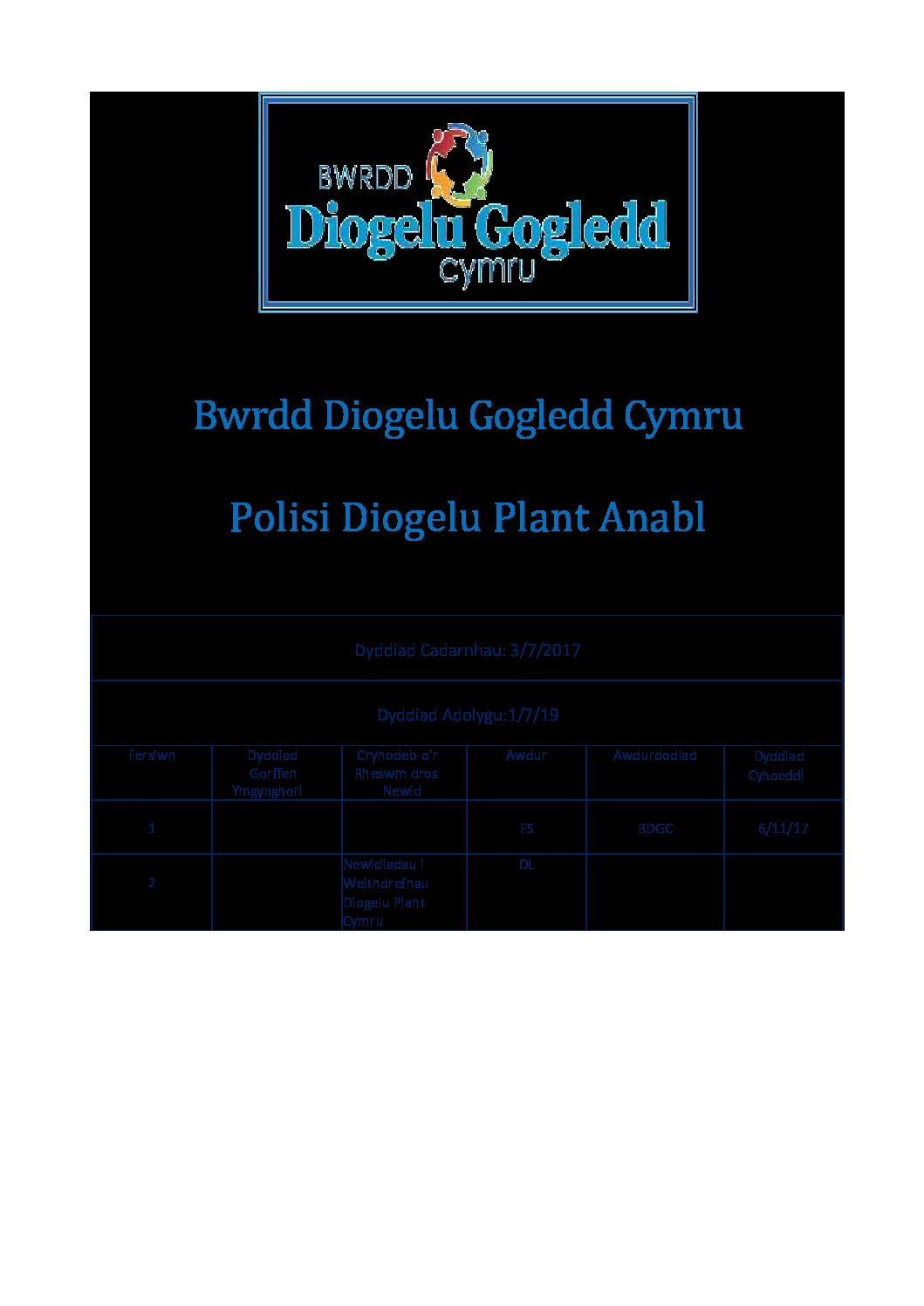 BDPGC Polisi Diogelu Plant Anabl