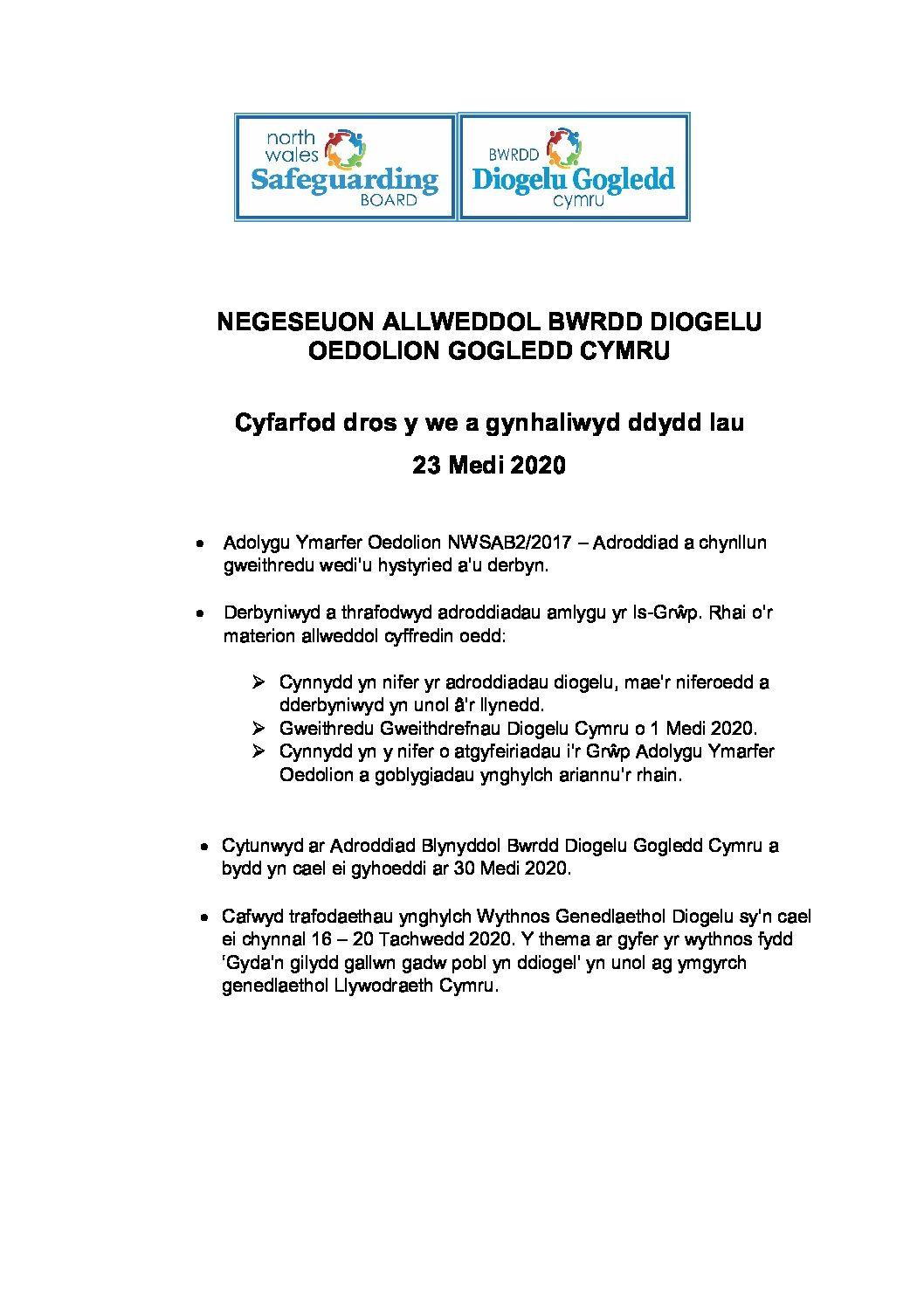 BDOGC  Negeseuon Allweddol Medi 2020