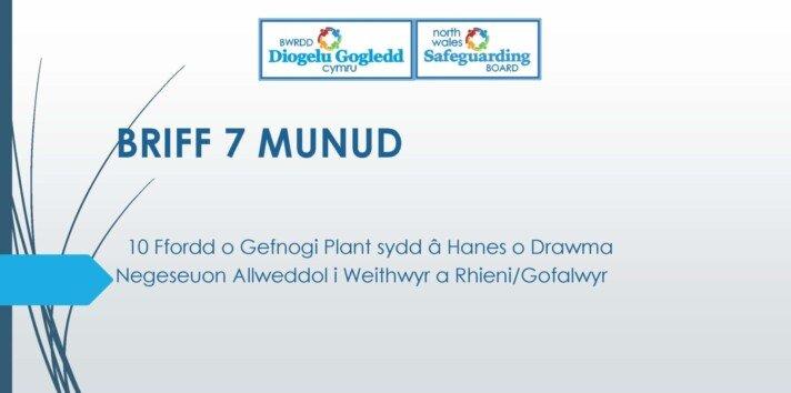 10 Ffordd o Gefnogi Plant sydd â Hanes o Drawma