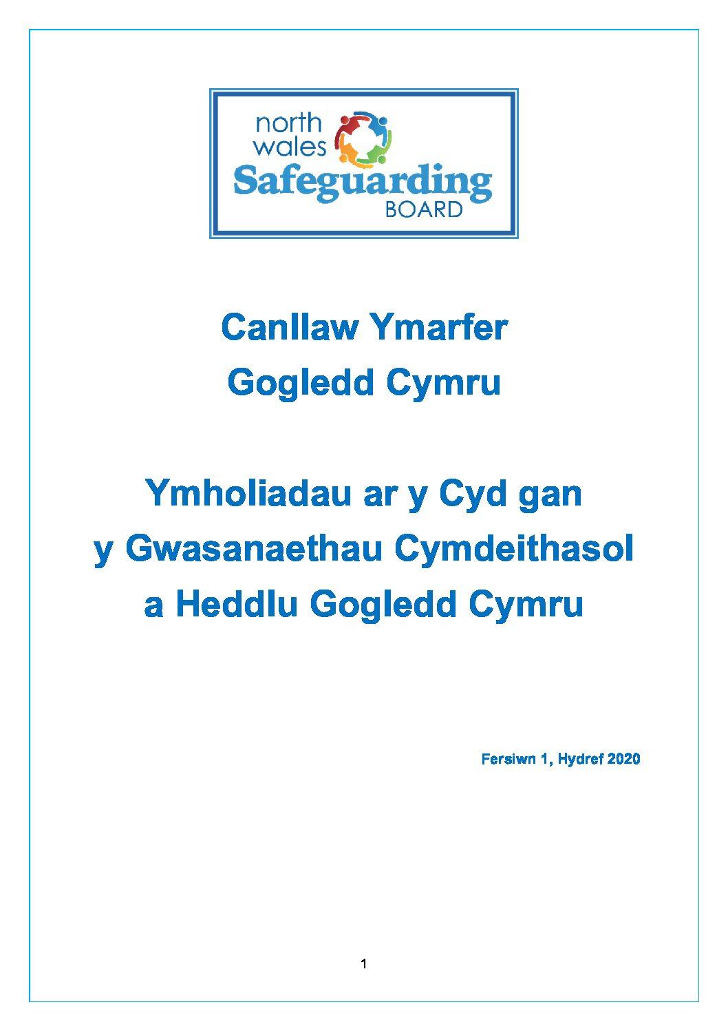 Canllaw Ymarfer Gogledd Cymru Ymholiadau ar y Cyd gan y Gwasanaethau Cymdeithasol a Heddlu Gogledd Cymru