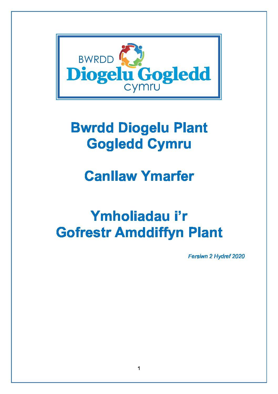 Gogledd Cymru Canllaw Ymarfer Ymholiadau i'r Gofrestr Amddiffyn Plant