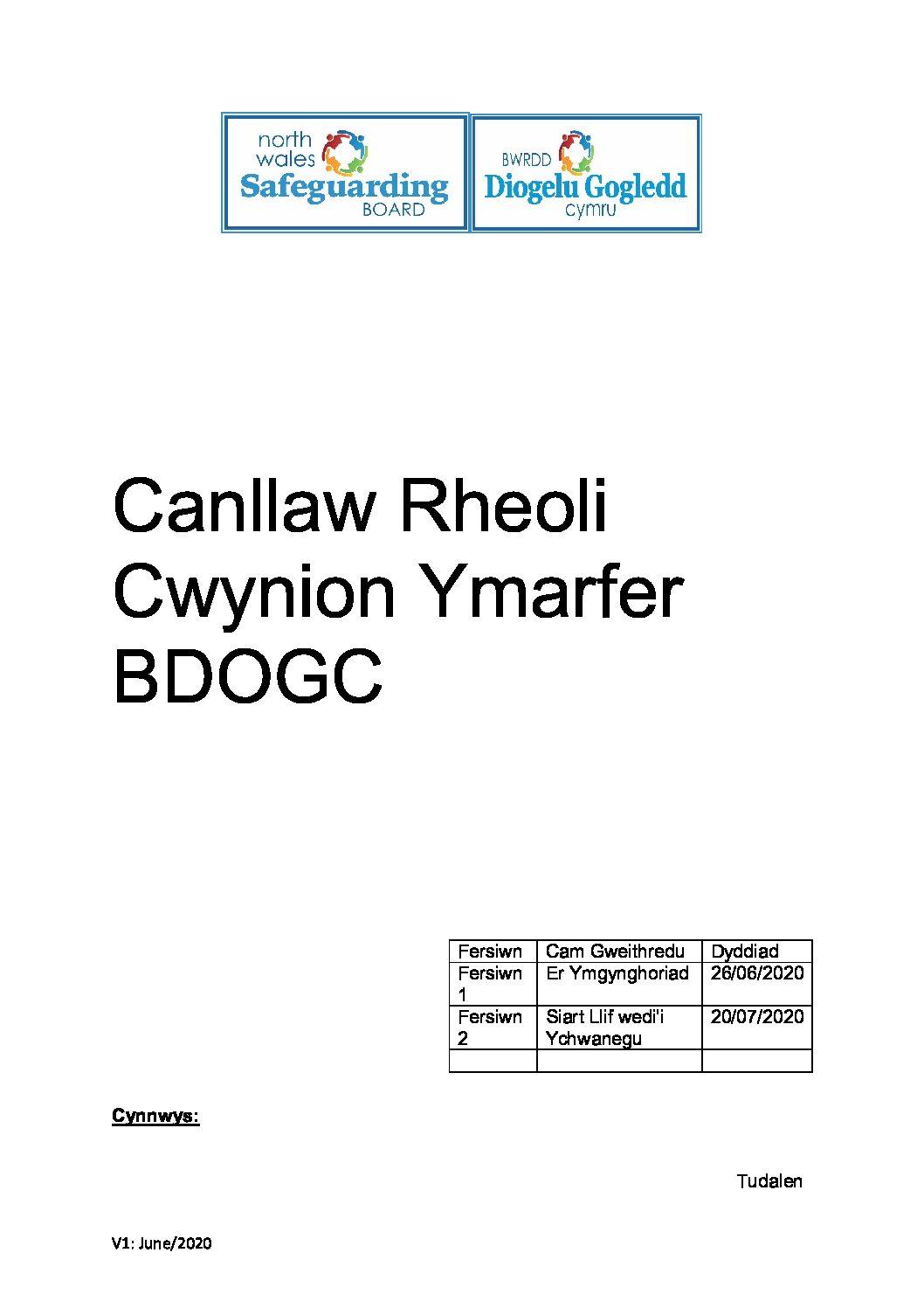Canllaw Rheoli Cwynion Ymarfer BDOGC