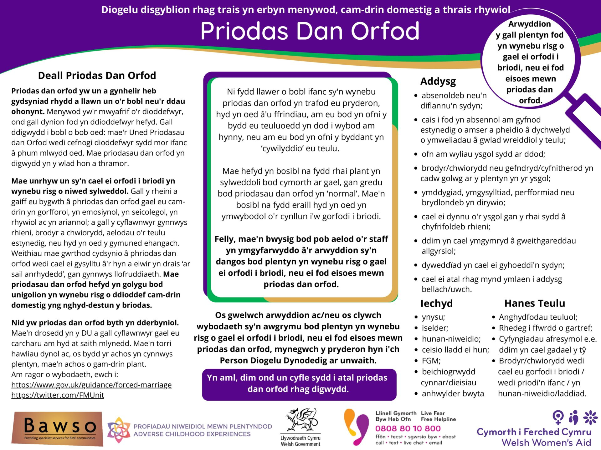Priodas Dan Orfod