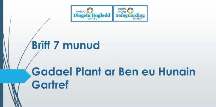 Gadael Plant ar Ben eu Hunain Gartref