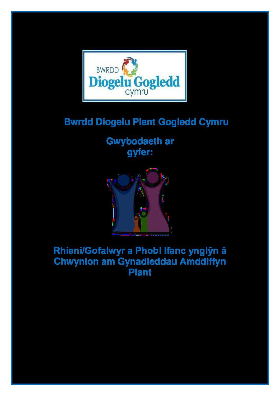 BDPGC Gwybodaeth ar gyfer Rhieni/Gofalwyr a Phobl Ifanc ynglŷn â Chwynion am Gynadleddau Amddiffyn Plant