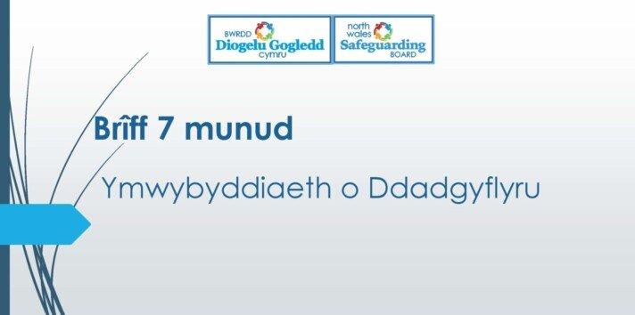 Ymwybyddiaeth o Ddadgyflyru