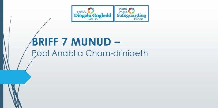 Pobl Anabl a Cham-driniaeth