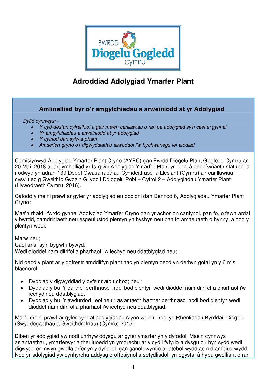 Adolygiad Ymarfer Plant Conwy 2019/1 BDPGC