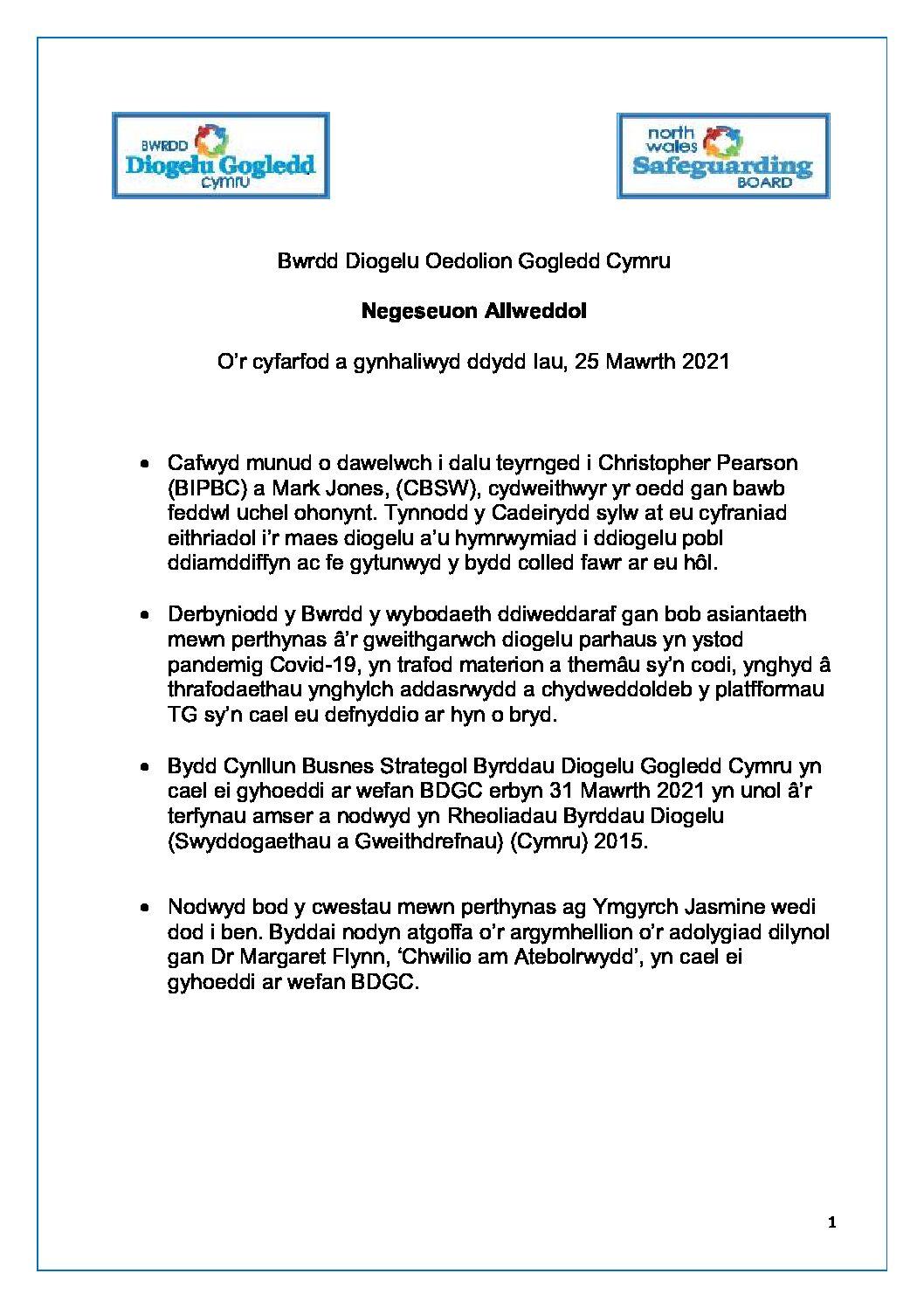 BDOGC Negeseuon Allweddol Mawrth 2021