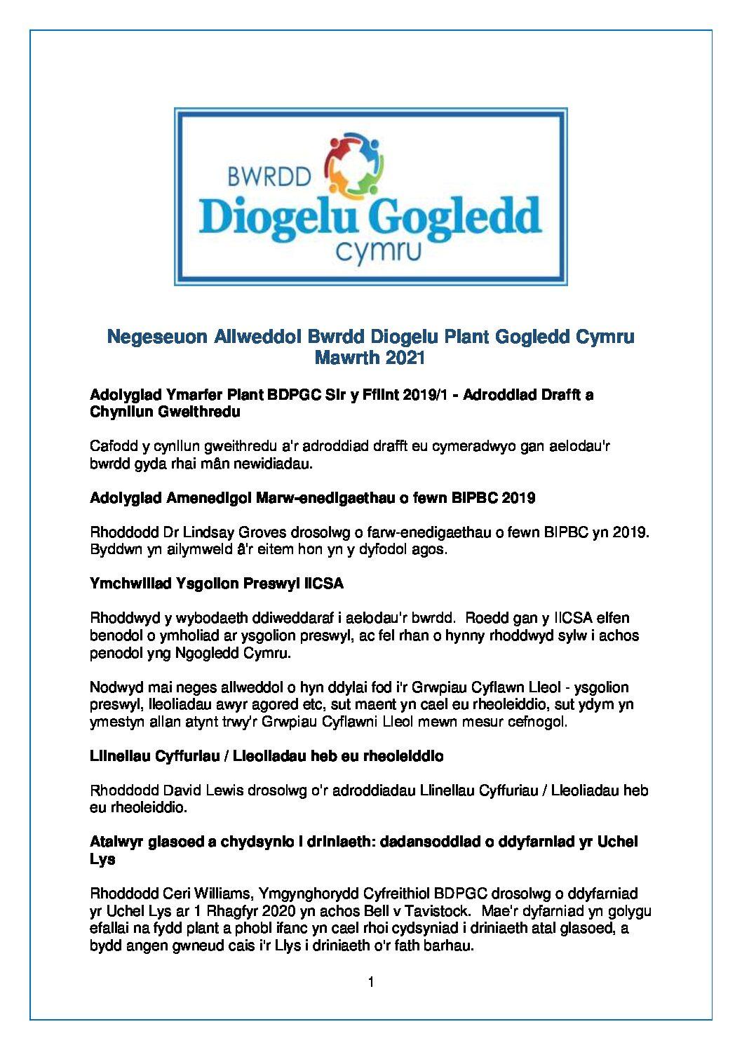 Negeseuon Allweddol Bwrdd Diogelu Plant Gogledd Cymru Mawrth 2021