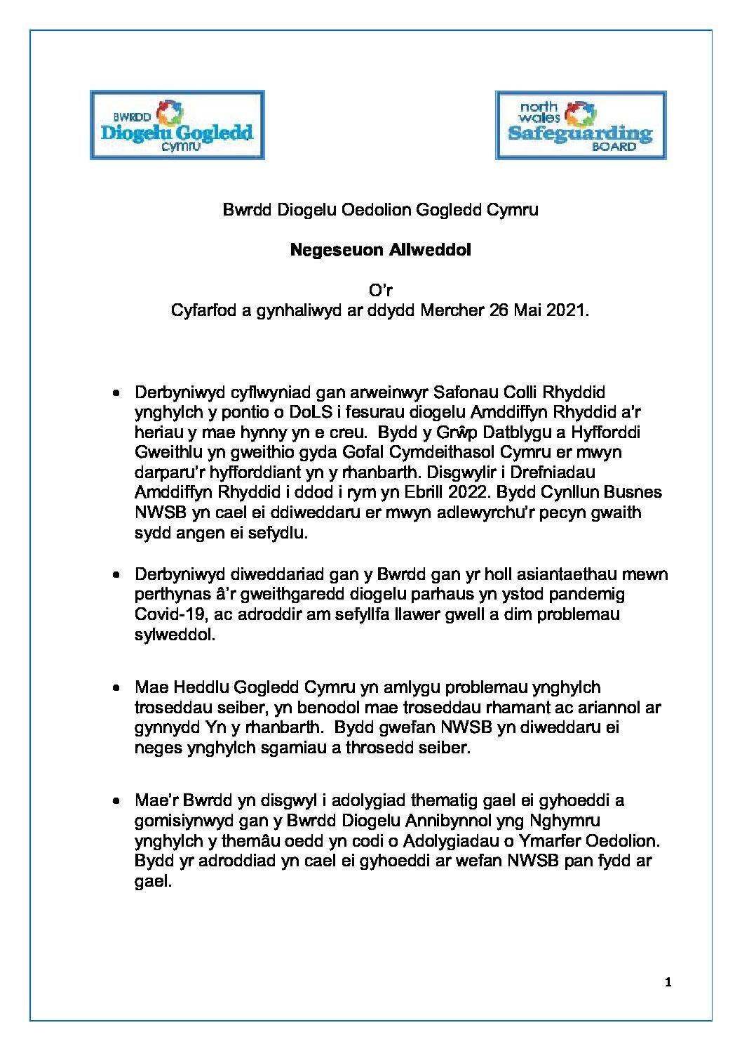 BDOGC Negeseuon Allweddol Mai 2021