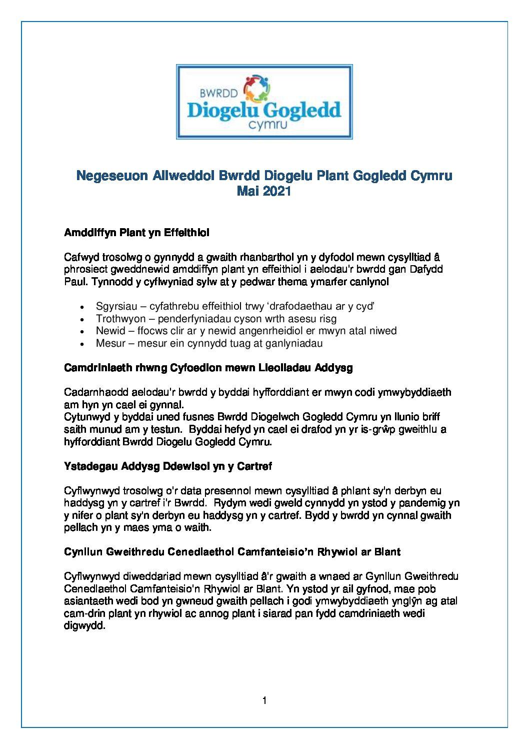 Negeseuon Allweddol Bwrdd Diogelu Plant Gogledd Cymru Mai 2021