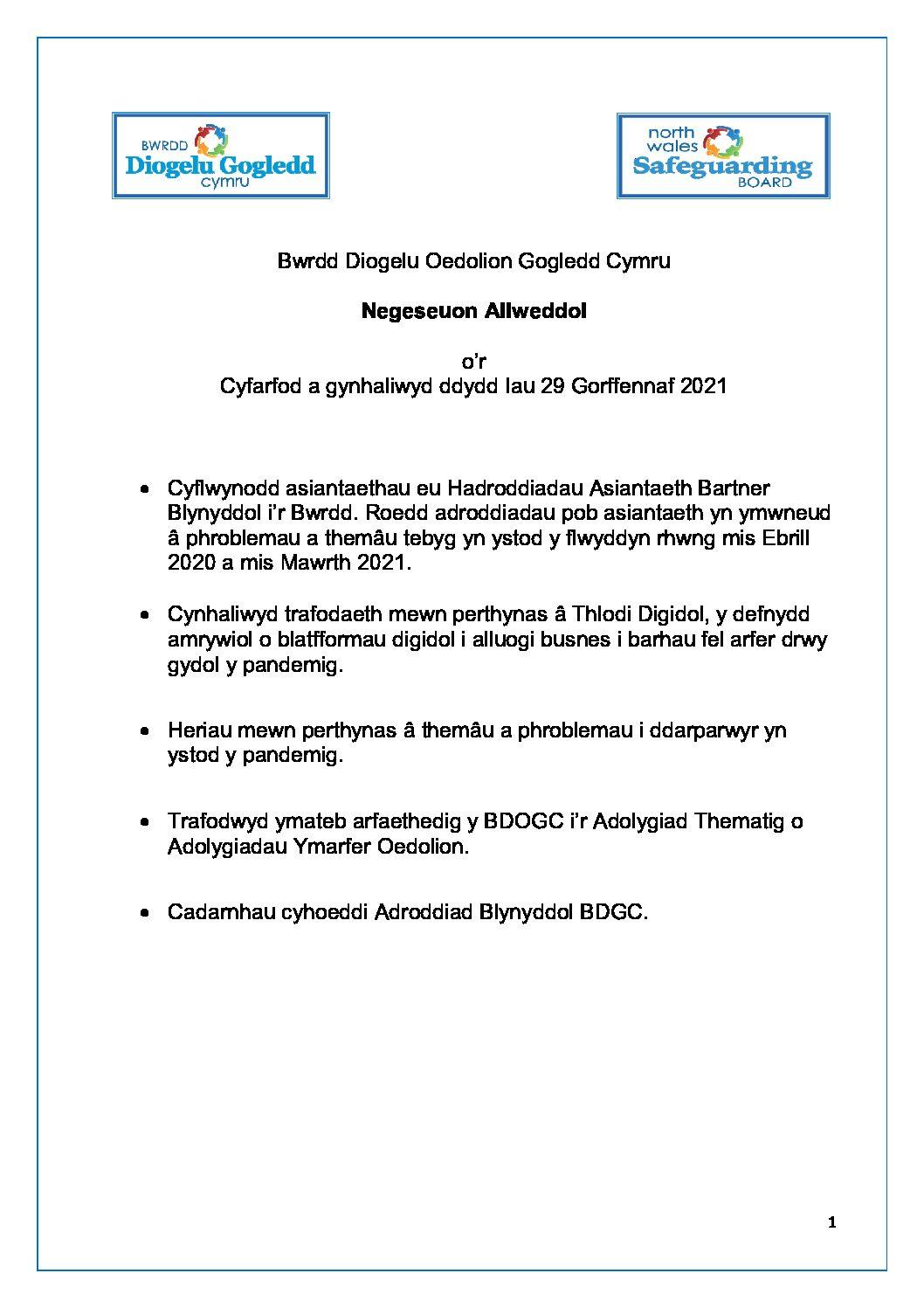 BDOGC Negeseuon Allweddol Gorffennaf 2021